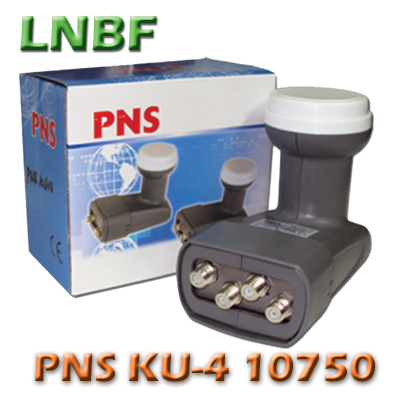 LNBF PNS KU-4 (Single 10750) �Ҥ� 500 �ҷ