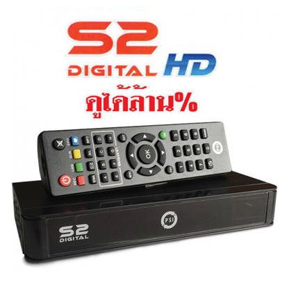 Receiver PSI S2 HD �Ҥ� 890 �ҷ